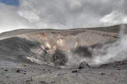 Le volcan Puracé