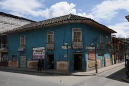 Architecture coloniale. Loja.